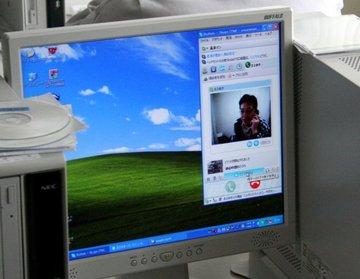 22_it080313_skype
